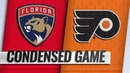 10/16/18 Condensed Game: Panthers @ Flyers