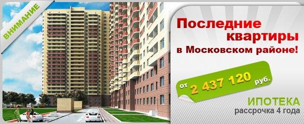 www.avrorandv.ru/?o=55