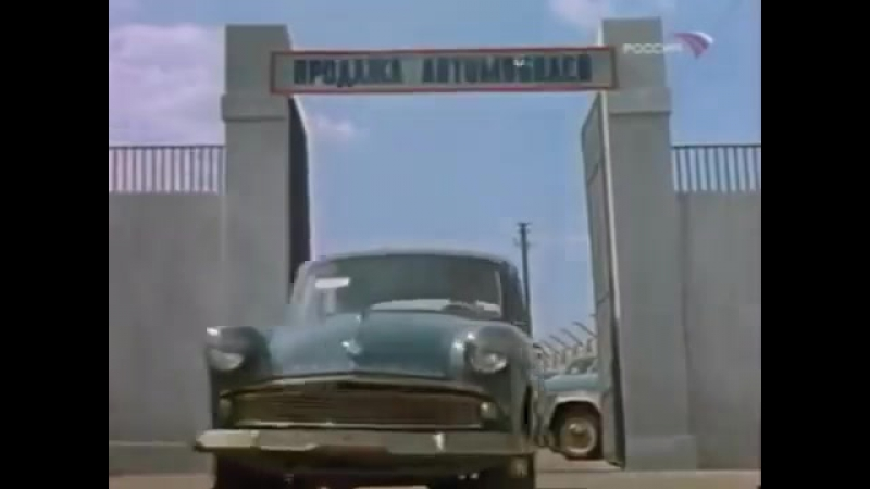 Аферисты из СССР