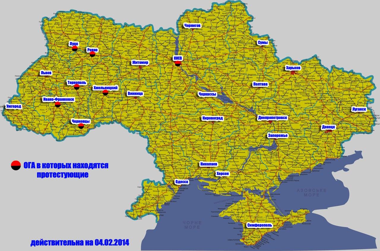 карта захваченных областей на 4 февраля 2014