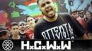 HONRA HARDCORE - SEU PIOR INIMIGO - HARDCORE WORLDWIDE OFFICIAL HD VERSION HCWW