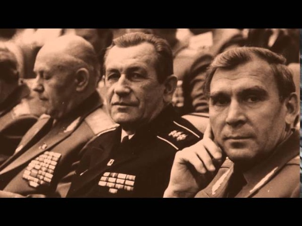 Судьба генерала М.А. Моисеева