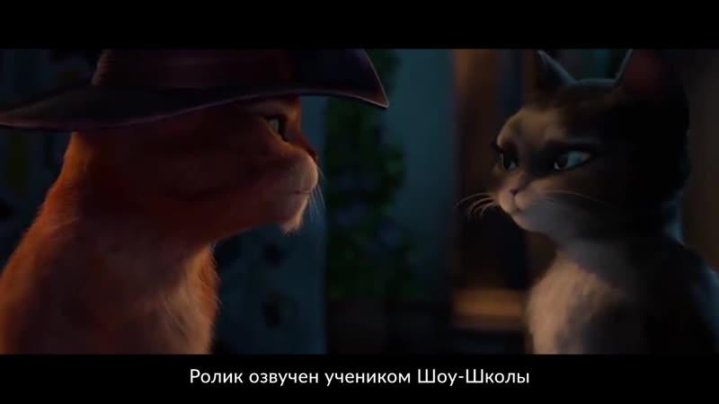 Малькова Ольга Кот в сапогах mp4