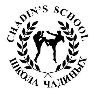 Бойцы «Школы Чадиных» подписали контракты на профпоединки до конца года
