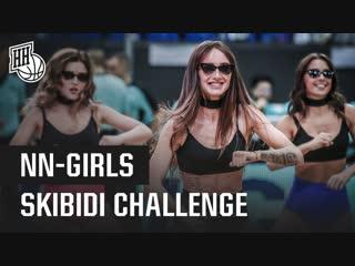 NN-Girls: Skibidi Challenge