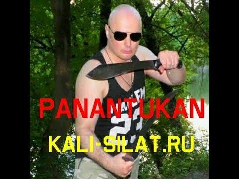 Занимаемся RAPT panantukan - Лучшая уличная самооборона в Москве филиппинскийбокс