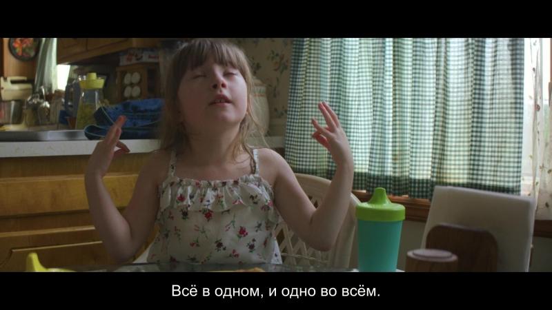 FS Детали Буддист и хот дог из сериала Маньяк Кэри Фукунага