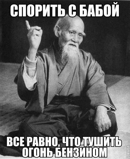 Владислав Прибытковский   Москва