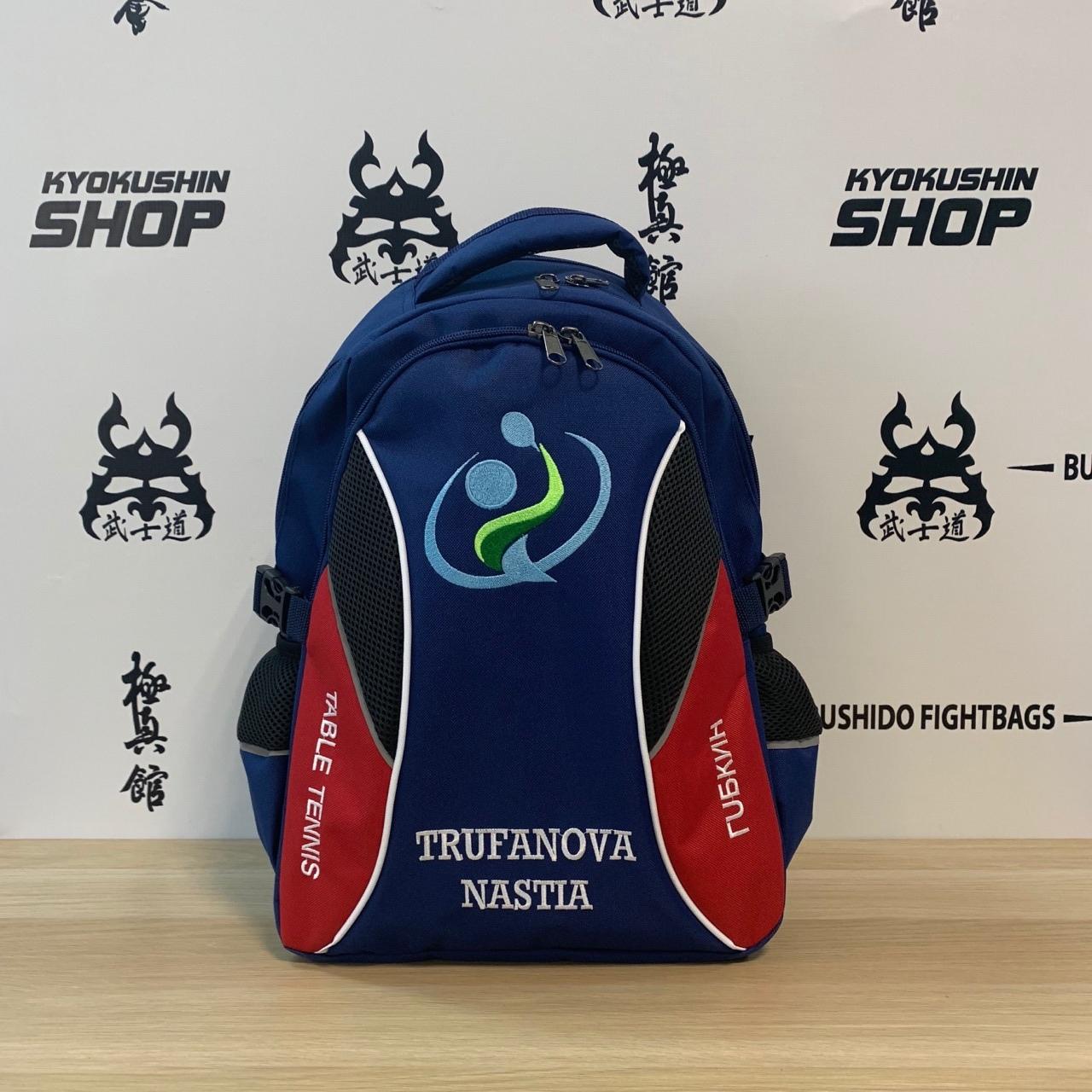 В BUSHIDO FIGHTBAGS вы найдёте рюкзаки для множества видов спорта!