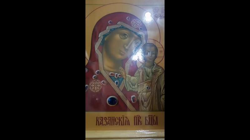 Акафист Иконе Матери Божьей Казанской
