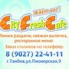 City Fresh Cafe