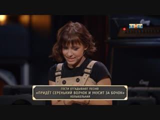 Шоу Студия Союз: Кристина Кошелева и ХАБИБ, 2 сезон, 28 выпуск (15.11.2018)