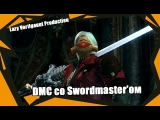 Play in Devil May Cry HD Collection DMC 3 part 10 (Mission 10 - The Job)