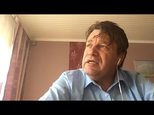 Андреас Маурер, глава горсовета Квакенбрюка(Германия) о преследовании со стороны власти