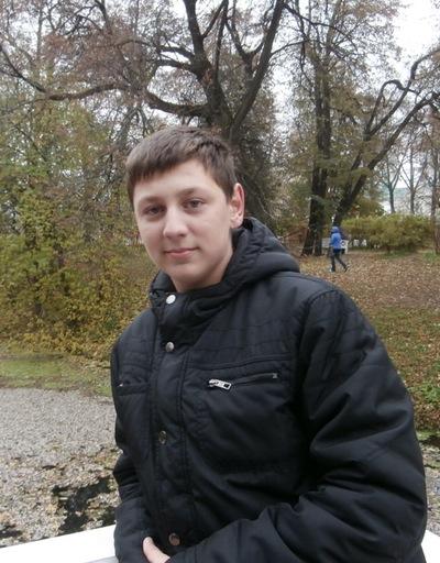 Максон Стародворский, 5 августа 1998, Заволжье, id144946387