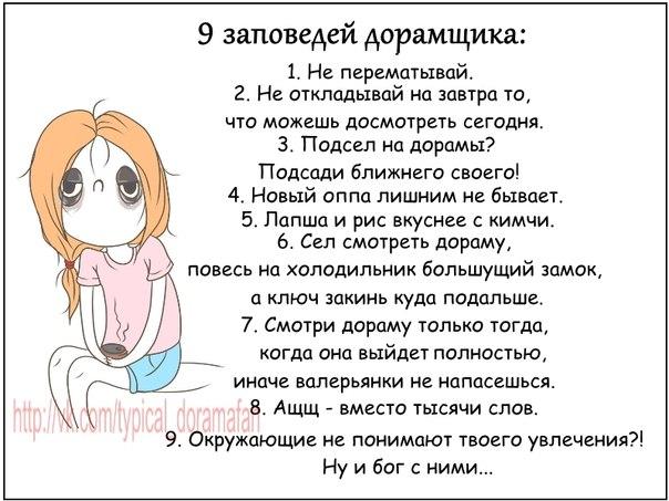 http://cs14107.vk.me/c7008/v7008345/1b192/6vryUTu4M8g.jpg