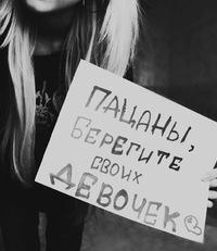 Настасья Коршунова