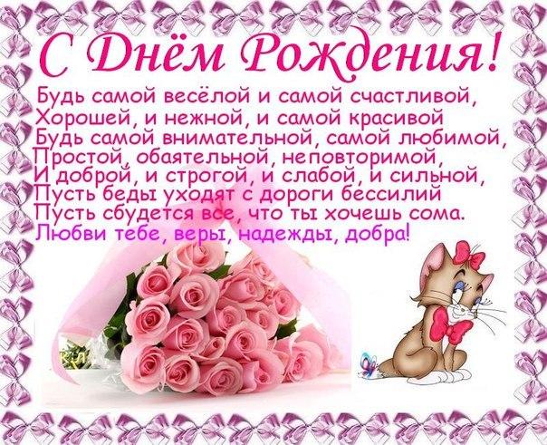 Поздравления с днем рождения папе картинки от дочки