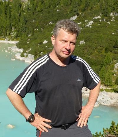 Руслан Украинский