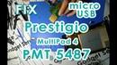 Prestigio MultiPad 4 PMT5487 - ремонт планшета не заряжается, замена разъема питания