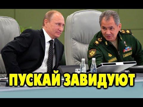Чего стесняться Гордость за страну - Россия не скрывает своё превосходство