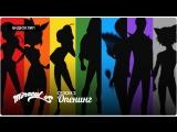 미라큘러스: 레이디버그와 블랙캣 2 | 오프닝 타이틀 (한국인)