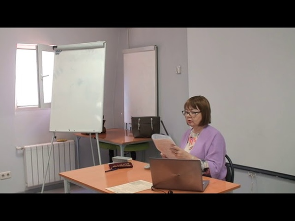 03.04.2019 - Семинар для бухгалтера от artiks.ru - Ч.4