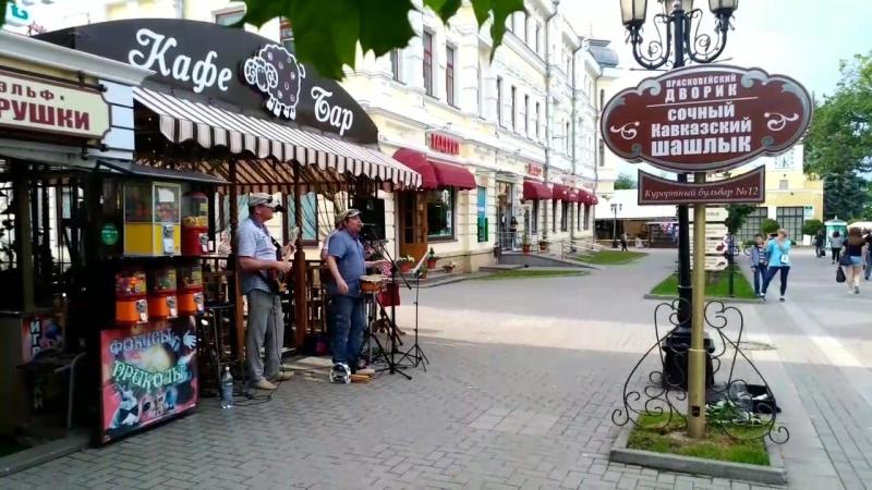 Вот так встречает гостей г Кисловодск и дарит хорошее настроение всем отдыхающим ч 1