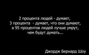 https://pp.vk.me/c320519/v320519132/2de9/D5vMnWClL38.jpg
