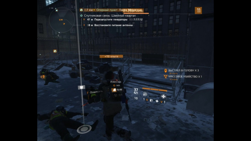 TheDivision 2017-07-15 21-03-45-274