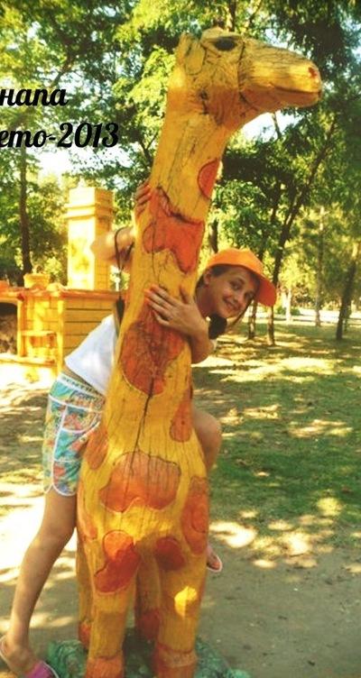 Аленка Казновская, 5 августа 1999, Ангарск, id200949274