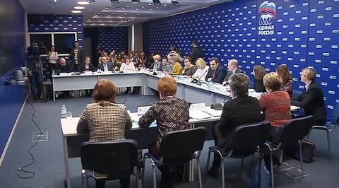 Вести.Ru: Единая Россия провела дискуссию о развитии паллиативной помощи