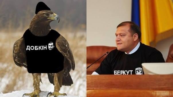"""Ахметов готов поручиться за Добкина и внести """"любой"""" залог для его освобождения - Цензор.НЕТ 404"""