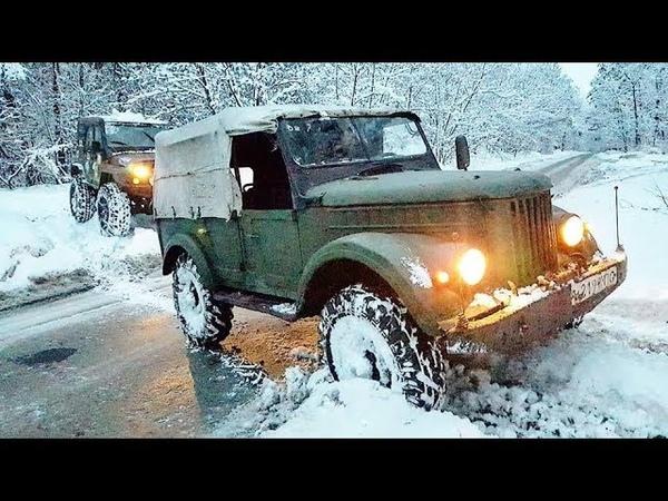 Он ПРОЕХАЛ везде ГАЗ 69 на вояках и непонятных 34 колесах ПЕРВЫЙ ТЕСТ зимняя ТАНКОВАЯ