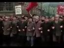 Коммунисты на марше