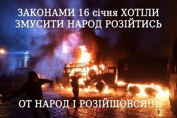 Костры, армейские палатки, тысячи митингующих стоят на баррикадах, - седьмой день противостояния на Грушевского - Цензор.НЕТ 6052