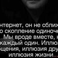 Женя Удальцов | Сольцы 2