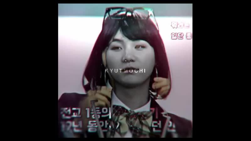 Yoonji vine bts