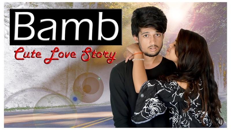 BAMB Song |Cute Love Story | Sukh-E Muzical Doctorz ft Badshah | Jaani