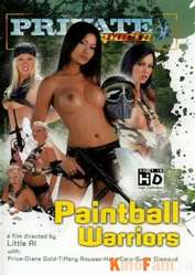 Фильм Воины Пейнтбола / Paintball Warriors