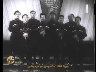 Hamlet Gonashvili - Tsangala da Gogona  - Rustavi Ensemble + lyrics.wmv