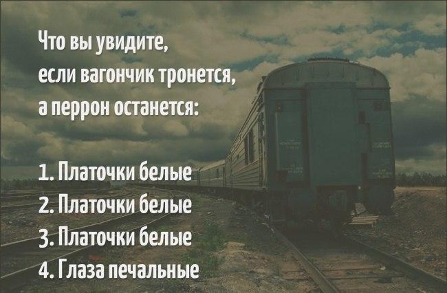 https://pp.vk.me/c7011/v7011658/30f0e/-y7YRFSNugw.jpg