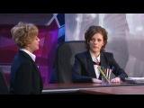 Comedy Woman - Обсуждение повышения по службе