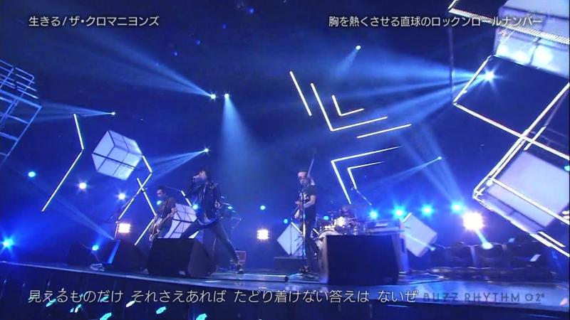 The Cro-Magnons - Ikiru (Buzz Rhythm 02 - 2018.10.06)