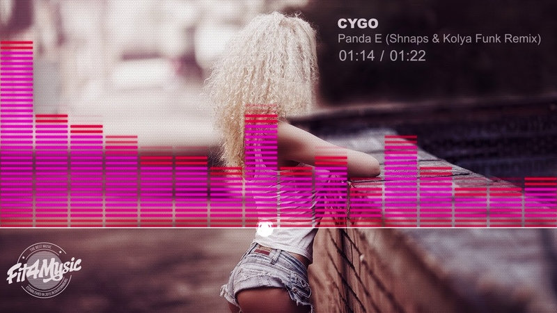 CYGO - Panda E (Shnaps Kolya Funk Remix) [Radio Edit] [Club House, G-House]