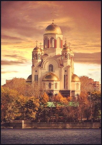 Храм Спаса-на-Крови, Екатеринбург