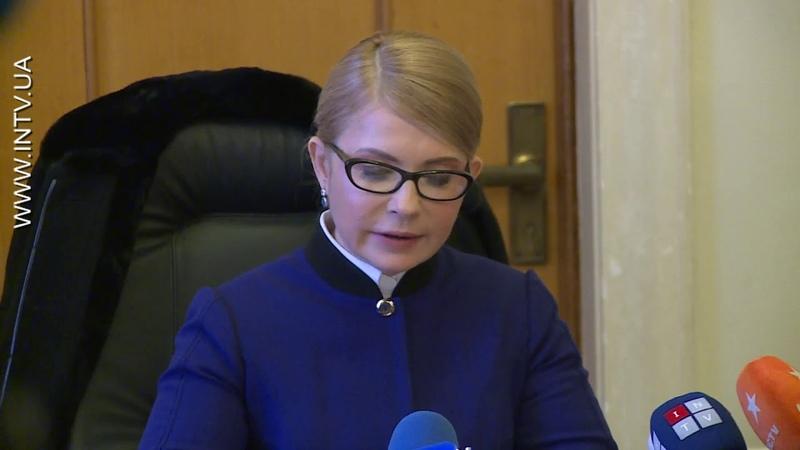 Юлія Тимошенко та українські журналісти підписали «Декларацію на захист свободи слова»