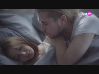 Максим Свобода — Засыпай