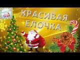 Красивая новогодняя елочка из атласных лент Christmas Tree D I Y
