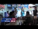 Орел и Решка Манила 8 сезон 5 серия (106) HD